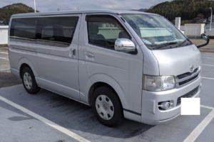 【買取事例】ハイエースバン平成21年CBF-TRH200VK愛知県