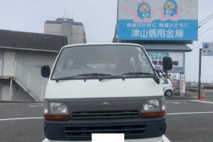 【買取事例】ハイエースバン平成7年KC-LH119V岡山県